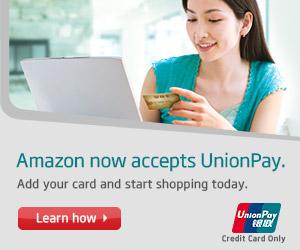 美国亚马逊支持国内信用卡吗?